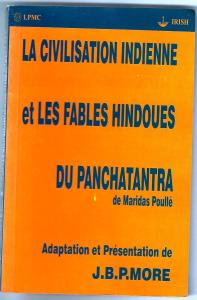 pancatantra_cover_page